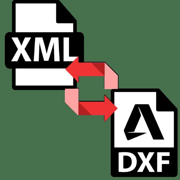 как конвертировать xml в dxf