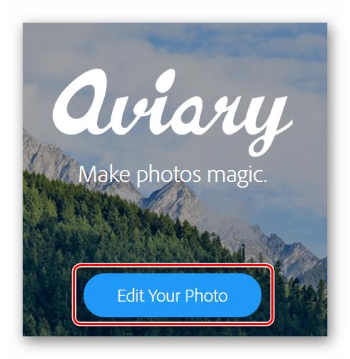 Главная страница онлайн-сервиса Aviary