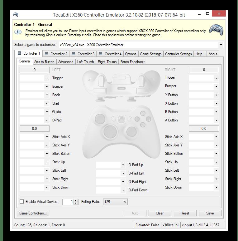Главное меню программы x360ce на ПК