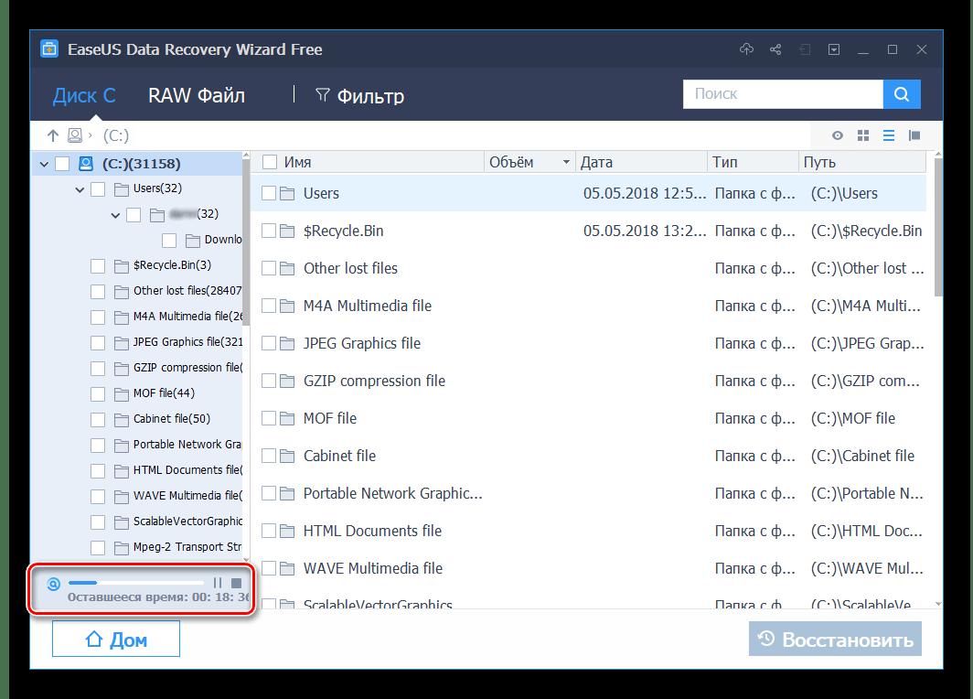Ход сканирования выбранного накопителя в программе EaseUS Data Recovery Wizard