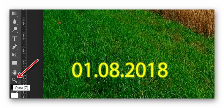 """Инструмент """"Лупа"""" в онлайн-сервиса Photopea"""