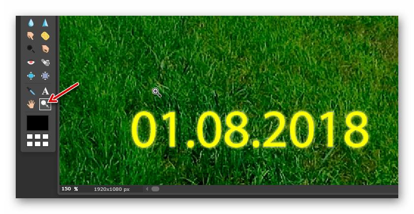 "Инструмент ""Лупа"" в веб-сервисе Pixlr Editor"