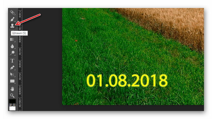 "Инструмент ""Штамп"" в онлайн-сервисе Photopea"