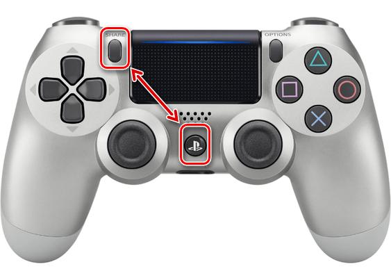 Использование кнопок PS+Share на джойстике PS4
