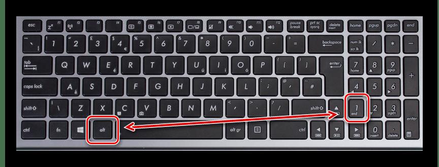 Использование сочетания клавиш Alt+End