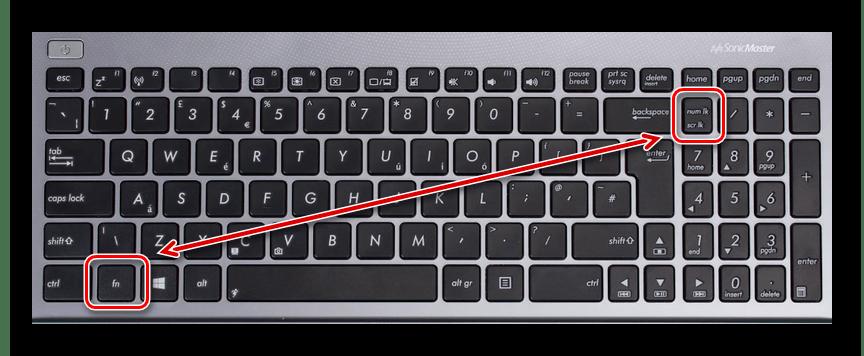 Использование сочетания клавиш Fn+NumLock