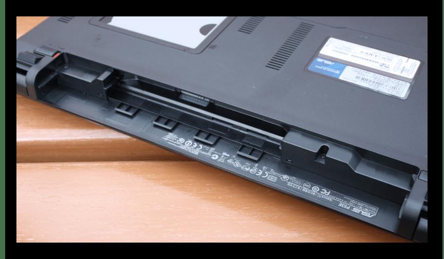 Извлечение аккумулятора на ноутбуке ASUS
