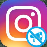 Как отключить рекламу в Instagram