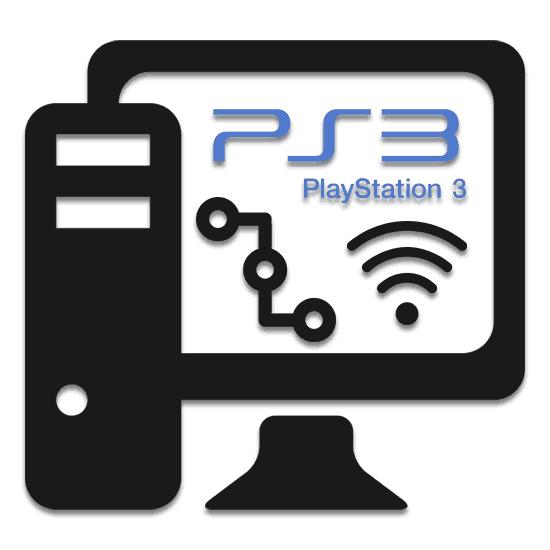 Как подключить PS3 к компьютеру