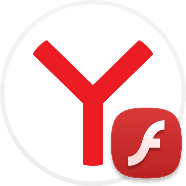 Как установить флеш плеер на Яндекс.Браузер