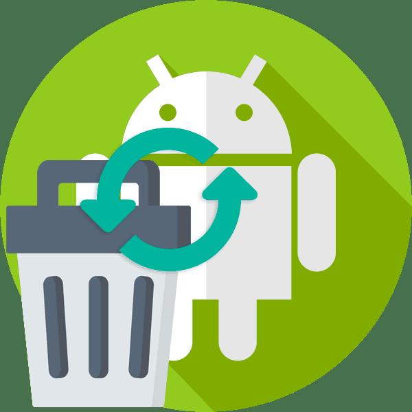 Как установить удаленное приложение на андроид