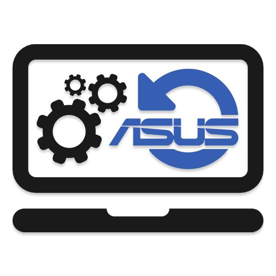 Как восстановить заводские настройки на ноутбуке ASUS
