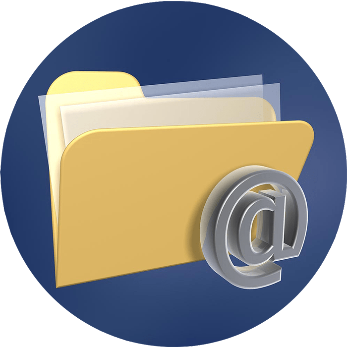 Как заархивировать файлы для отправки по почте