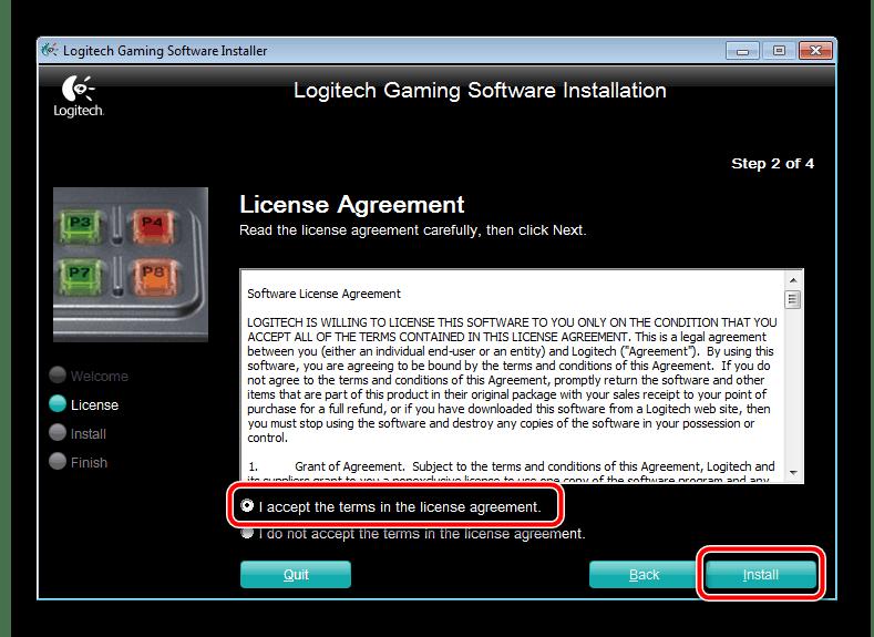Лицензионное соглашение в программе для Logitech Driving Force GT