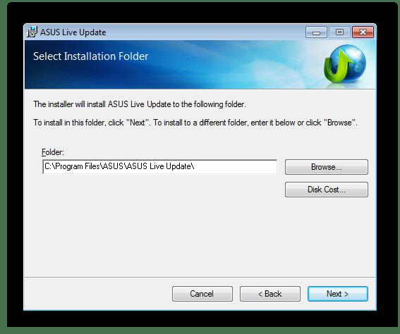 Место сохранение файлов утилиты для ASUS K53S