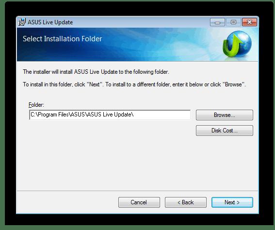 Место сохранения файлов для Asus-X53B