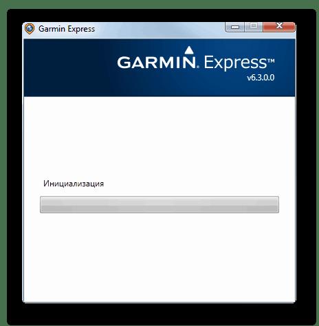 Начало установки программы Garmin Express