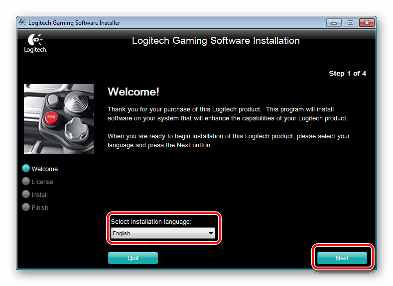 Начало установки программы для Logitech Driving Force GT