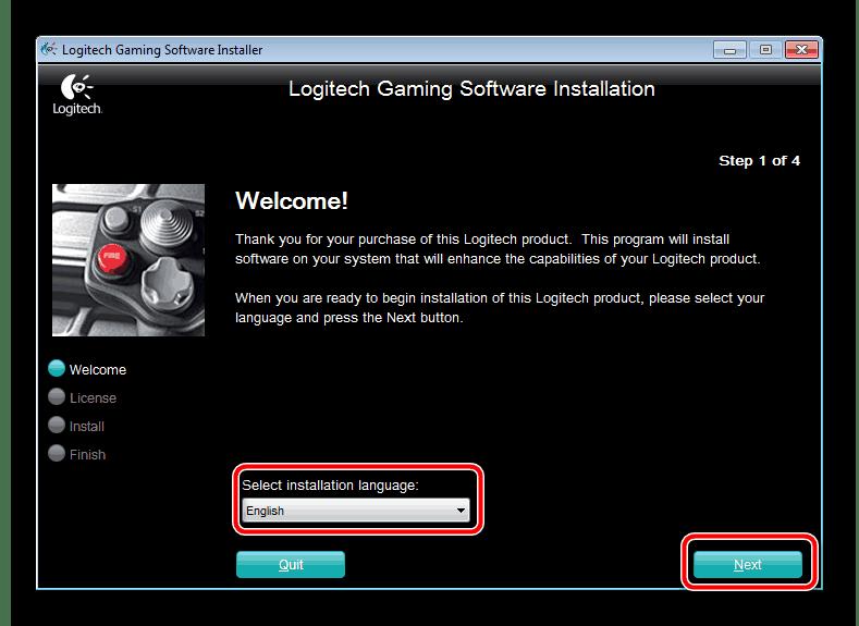 Начало установки программы для Logitech Momo Racing
