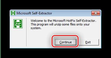 Начать распаковку обновления к Windows 7 для решения проблем с ACPIMSFT0101