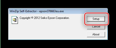 Начать установку новейших драйверов для Epson Stylus TX210