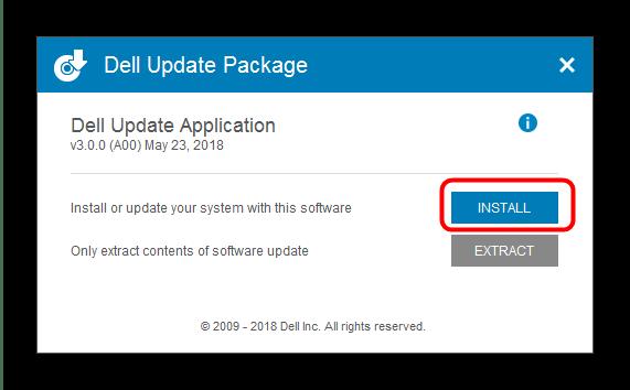 Начать установку утилиты обновления для установки драйверов к Dell Inspiron 15