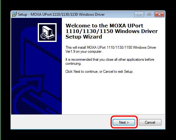 Начать установку загруженного драйвера к устройству MOXA UPort 1150
