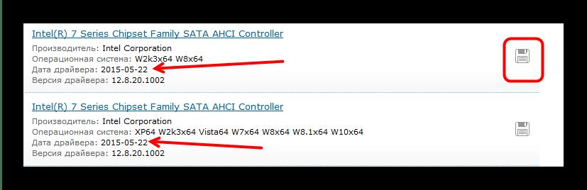 Начать загрузку драйвера контроллера жесткого диска по ИД оборудования