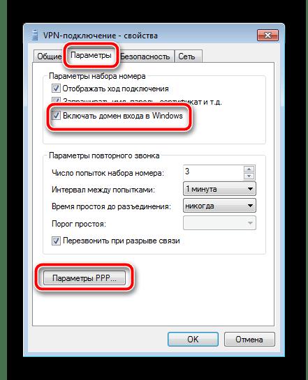 Настойки параметров адаптера Windows 7