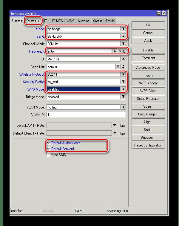 Настройка параметров беспроводной сети в роутере Микротик