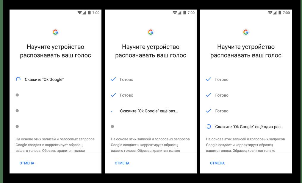 Настройка системы Android на распознавание голоса и команды OK Google