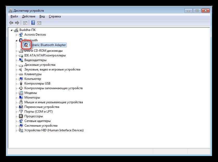 Неработоспособный драйвер блютуз в Диспетчере устройств в Windows 7