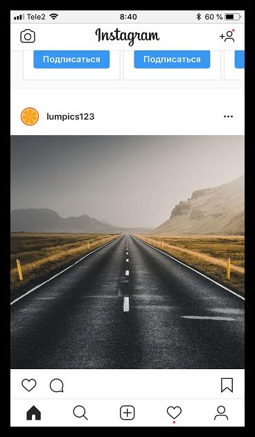 Новостная лента без рекламы на сайте Instagram