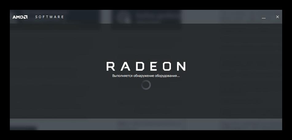 Определение видеокарты Radeon HD 7700 Series утилитой AMD