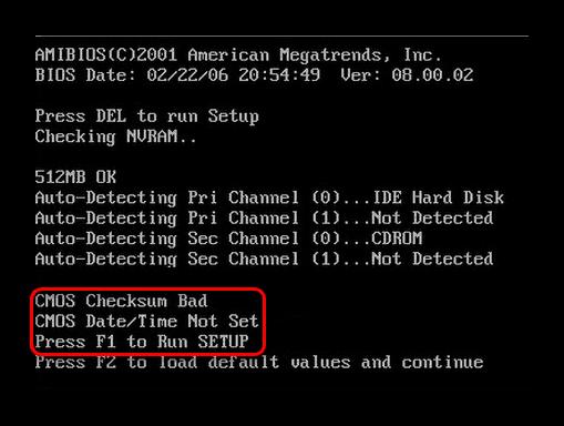 Ошибка CMOS Checksum Bad при загрузке компьютера