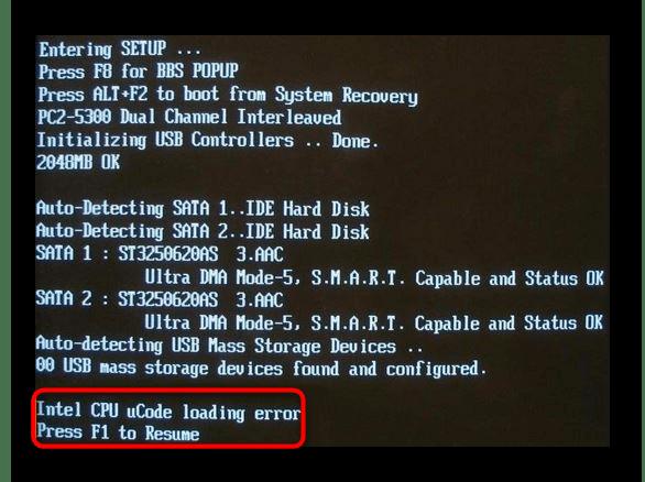 Ошибка Intel CPU uCode loading error при загрузке компьютера