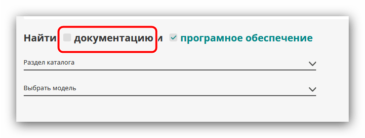 Отключить поиск документации в поддержке на официальном сайте для загрузки драйвера к устройству MOXA UPort 1150
