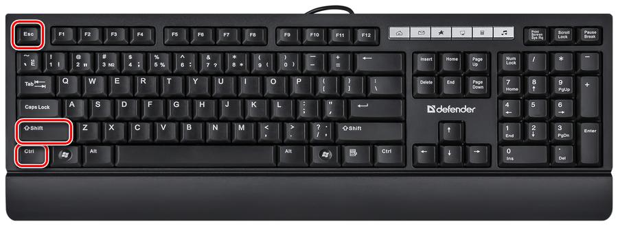 Открытие Диспетчера задач с помощью клавиатуры