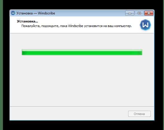 Ожидание окончания установки программы Windscribe