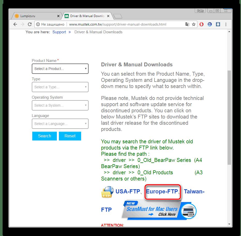 Переход к папкам с файлами для Mustek BearPaw 1200CU Plus