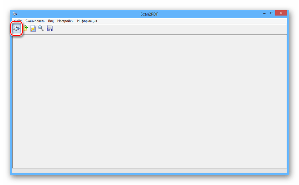 Переход к сканированию в Scan2PDF
