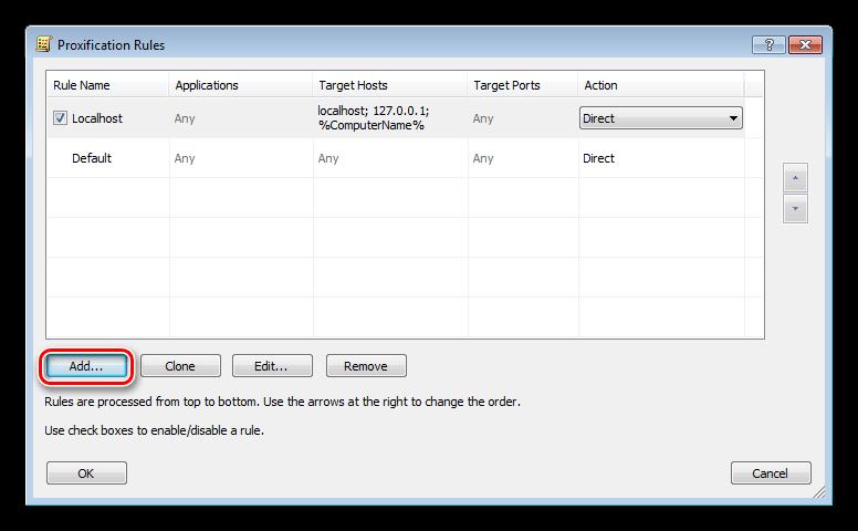 Переход к созданию правила подключения в программе Proxifier