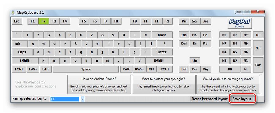 Переназначение клавиш с помощью программы MapKeyboard