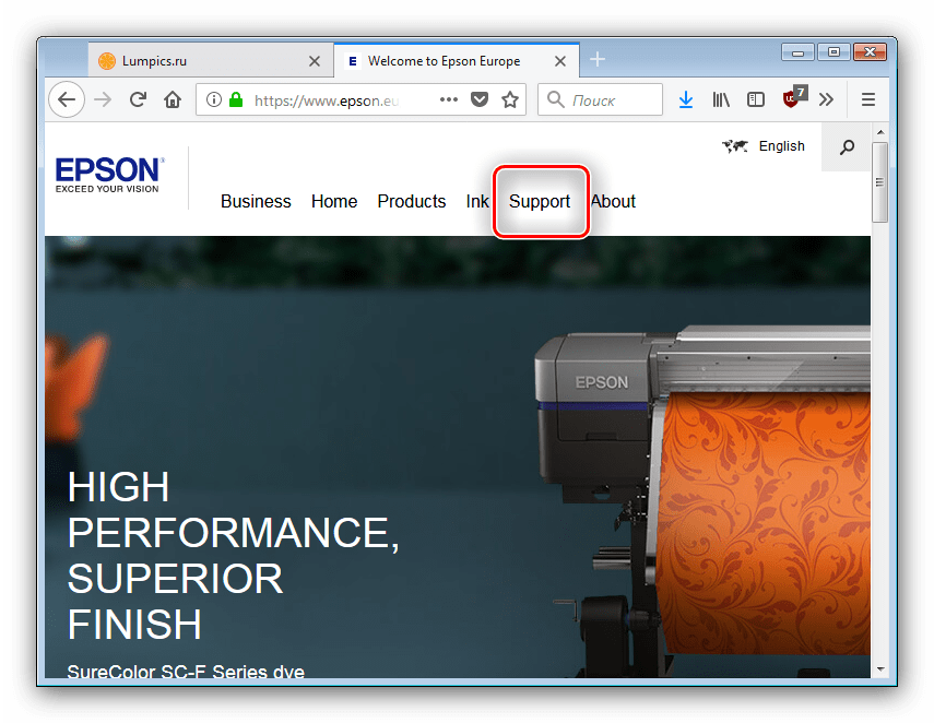 Перейти на страницу поддержки для загрузки драйверов к Epson Stylus TX210