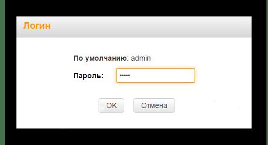 Подключение к веб-интерфейсу роутера Тенда