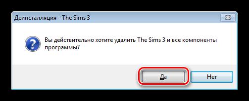 Удаляем игру Sims 3 с компьютера