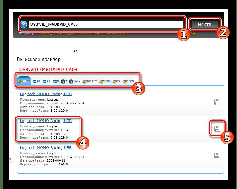 Поиск драйвера по коду для Logitech Momo Racing