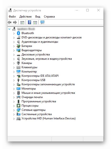 Поиск драйверов черед Диспетчер устройств для ноутбука ASUS X54C