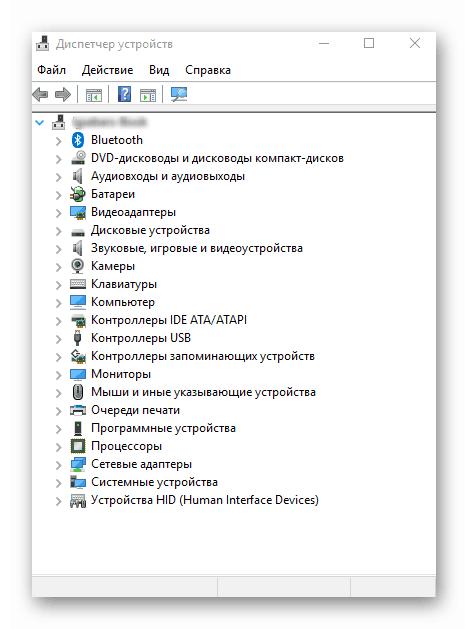 Поиск драйверов черед Диспетчер устройств для ноутбука ASUS X54H