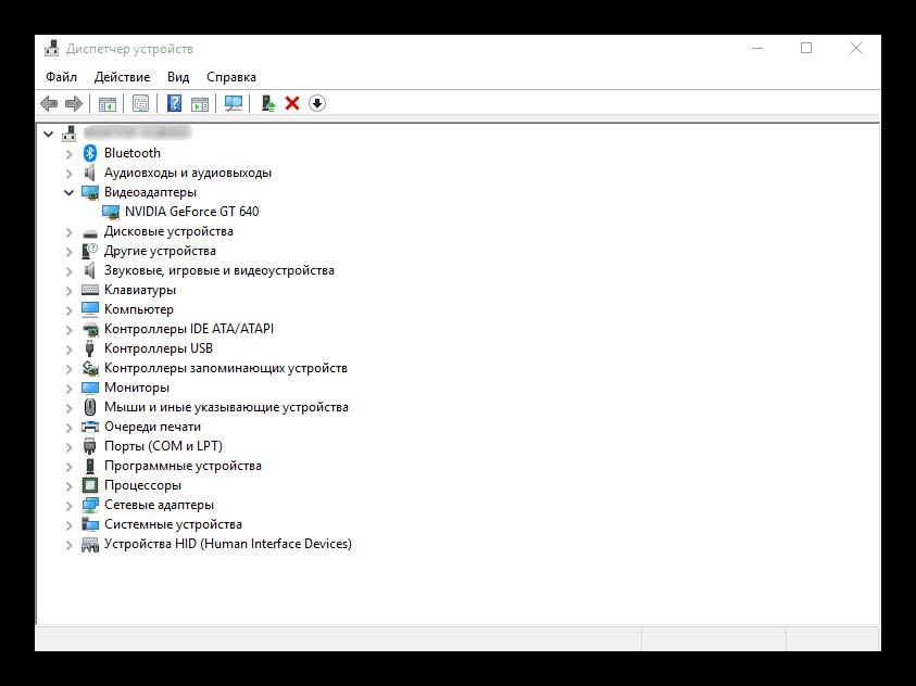 Поиск драйверов черед Диспетчер устройств для ноутбука Скачать драйвера для HP G62